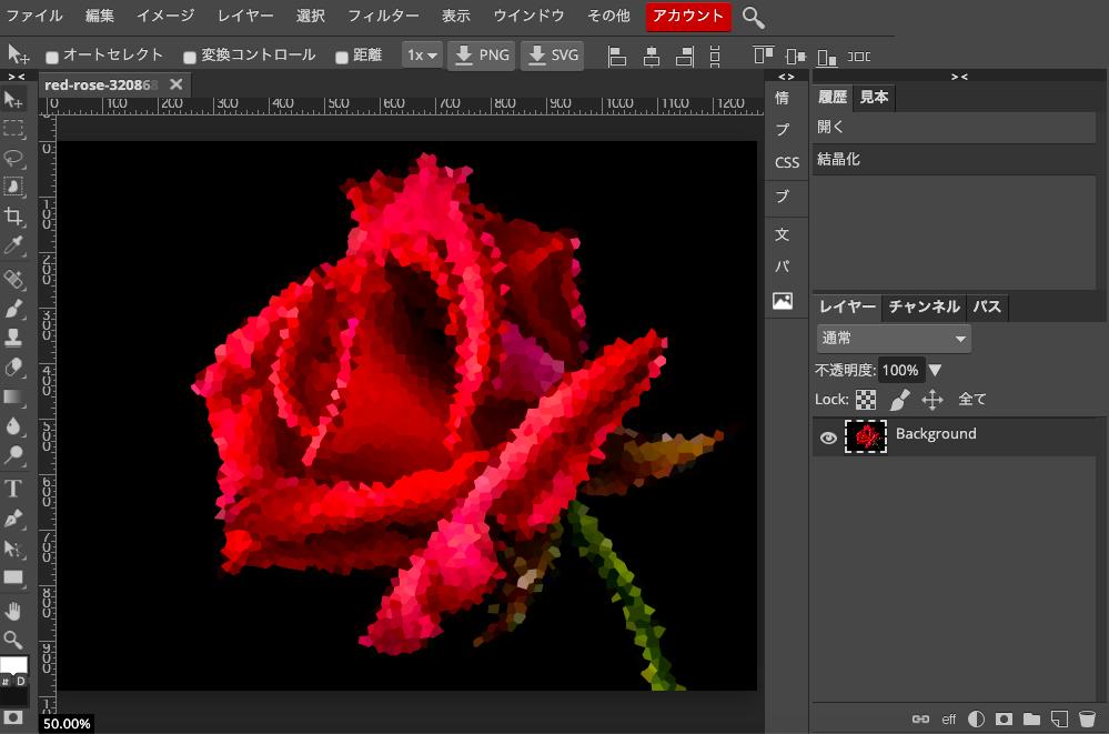 Photopeaのフィルター機能でバラの写真を16pxで結晶化してみた。