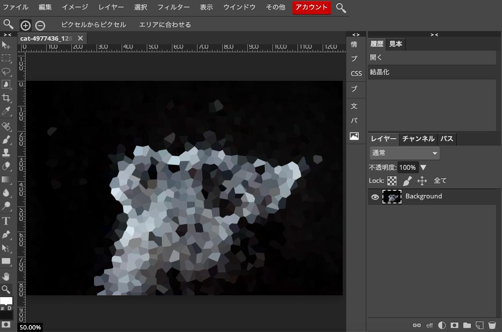 Photopeaのフィルター機能を使って30pxで結晶化した写真だが猫か分からない。