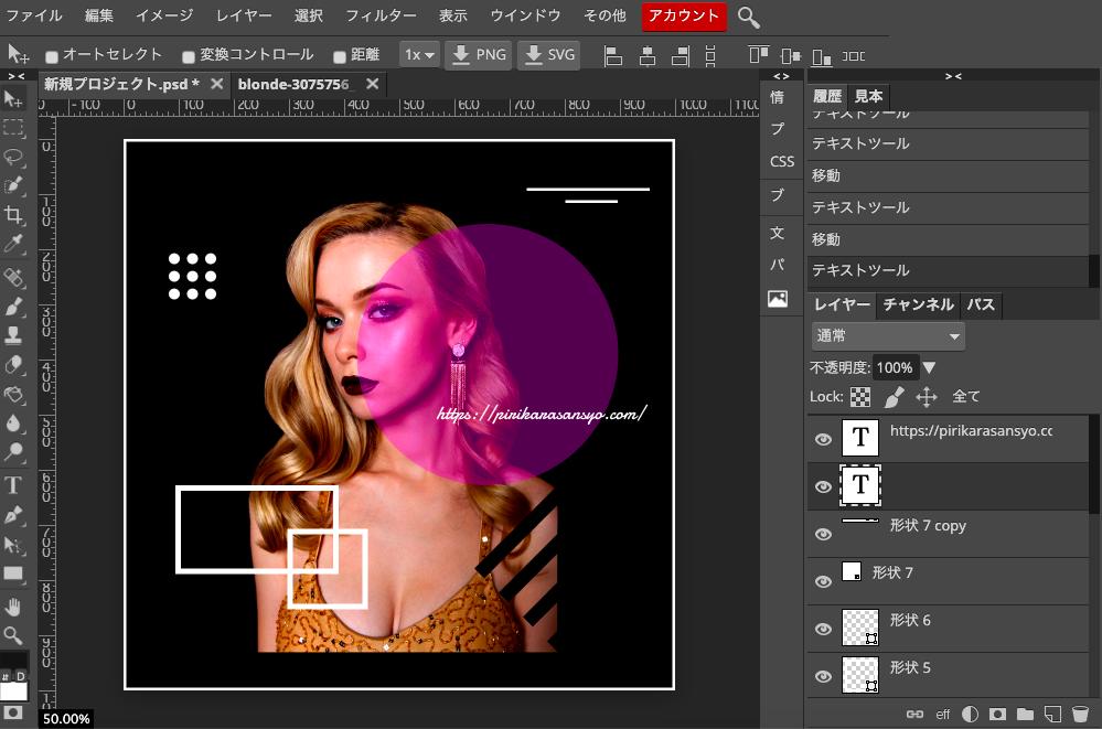Photopea 矩形ツールで描画、配置、テキストツールで文字入力も