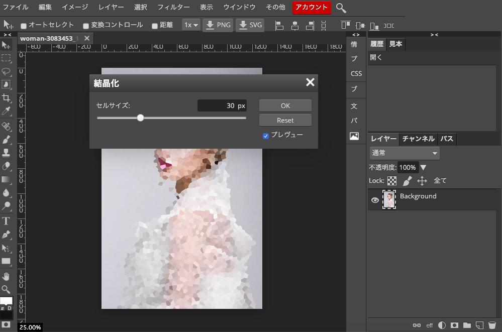 Photopeaのフィルター機能30pxで人物写真を結晶化する