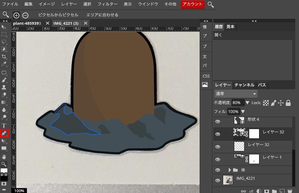 Photopeaのペンでディグダの地面を描く。