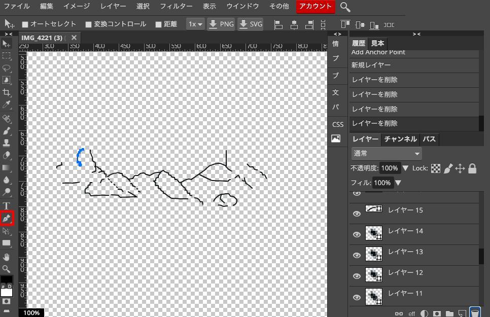 Photopeaのペンでディグダの地面の凸凹を描いたけど、消した。