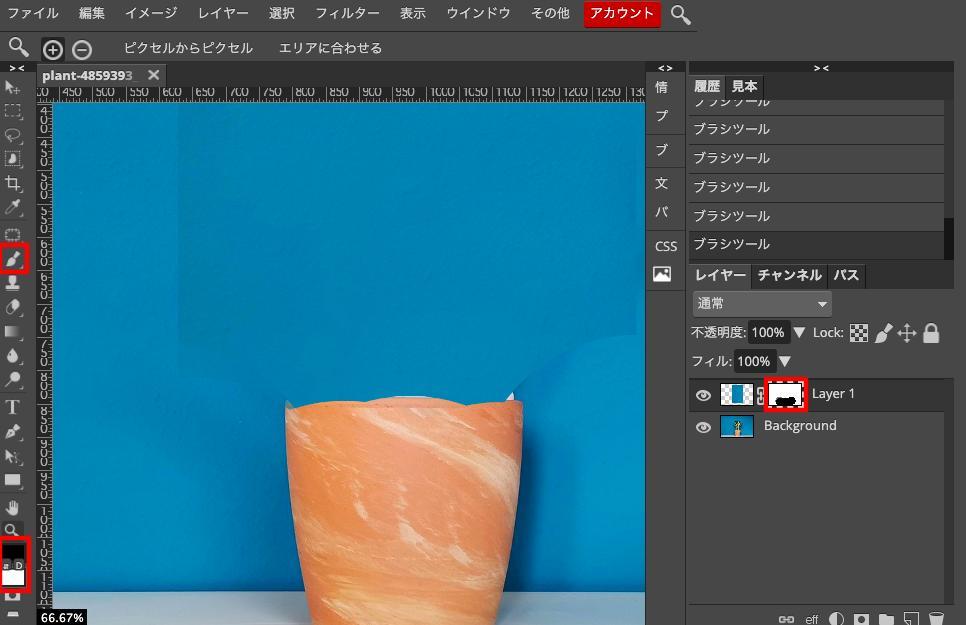 Photopeaでラスターマスクを追加してブラシで重なりを除去。