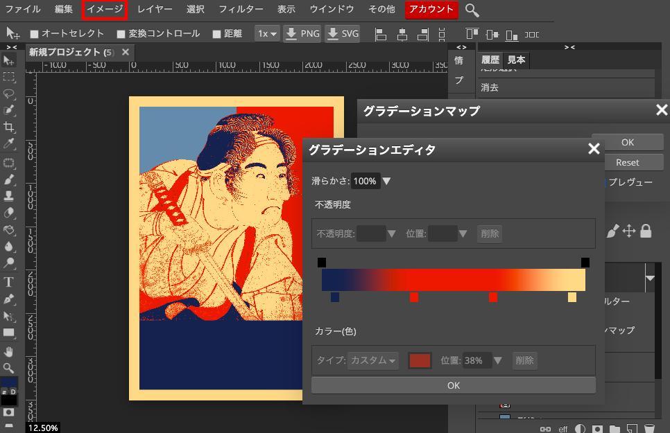 Photopeaのポスタリゼーションとグラデーションエディタで写真を編集する。