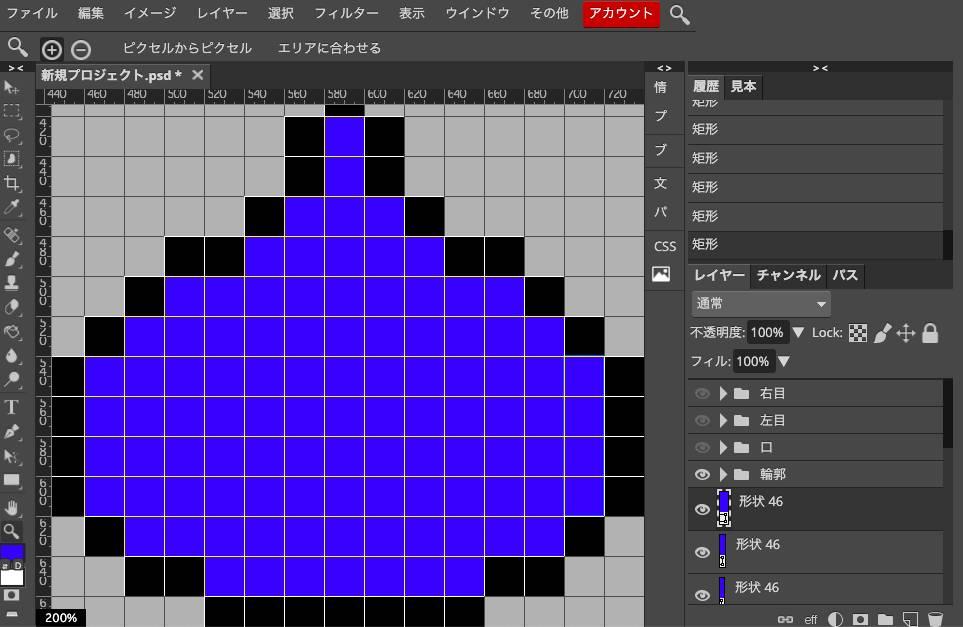 スライムの中を青の矩形で敷き詰める。