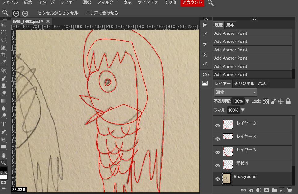 Photopeaでアマビエの写真をペンツールでなぞってみた。