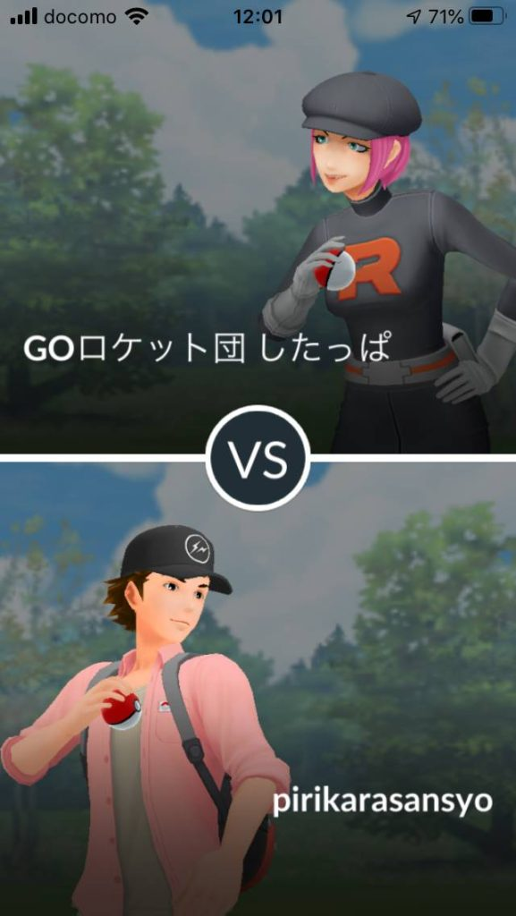 VS GOロケット団のしたっぱ