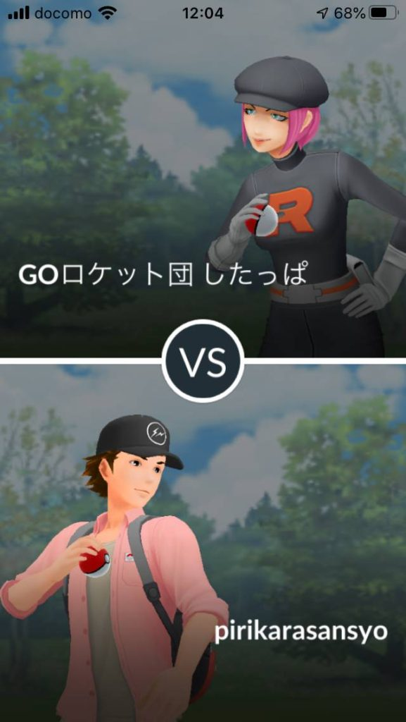 GOロケット団したっぱと再戦