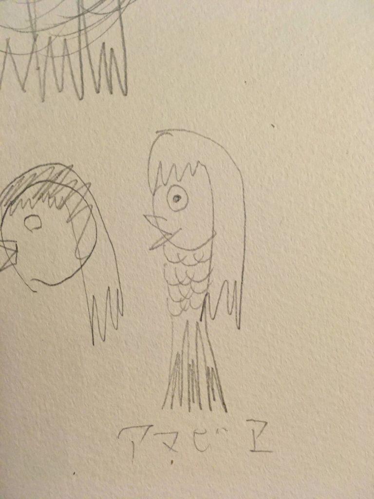 アマビエ描いてみた。