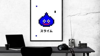 ドラクエのスライムのドット絵を描いてみた。