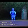 ドラクエジョーカー2 平原の洞窟の中で幽霊と遭遇