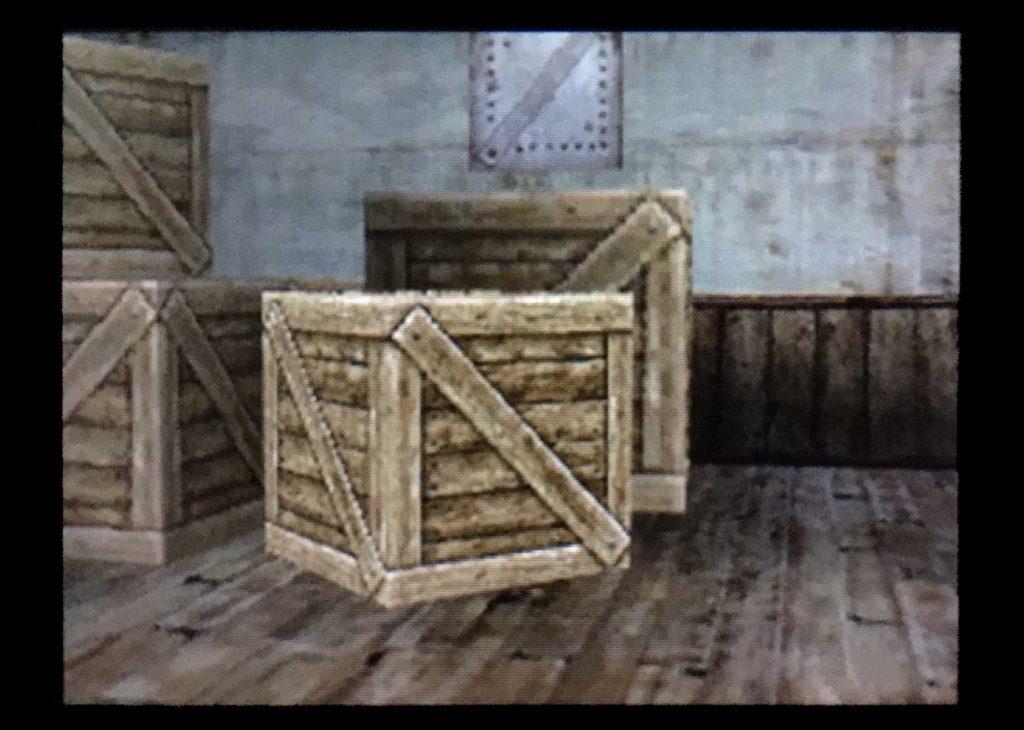 ドラクエジョーカー2 木箱の中の少年