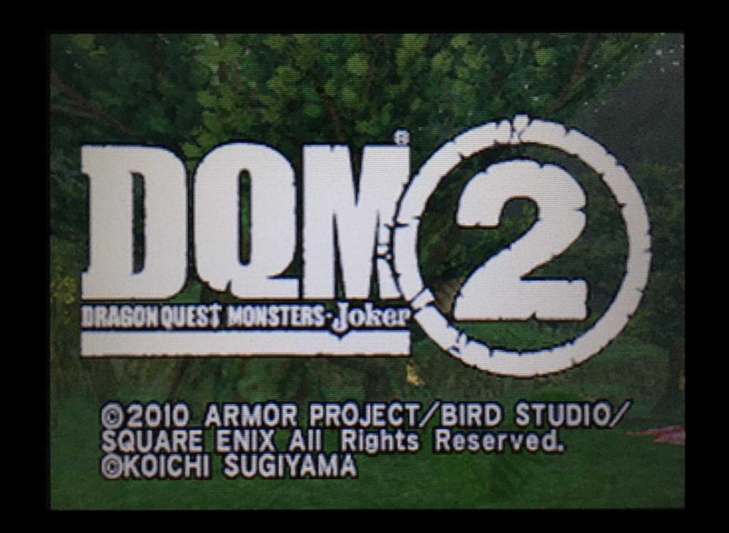 ドラクエジョーカー2 スタート画面