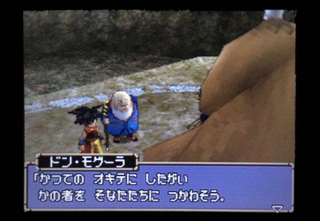 ドラクエジョーカー2 ドン・モグーラがおきてに従うと少年に話す。