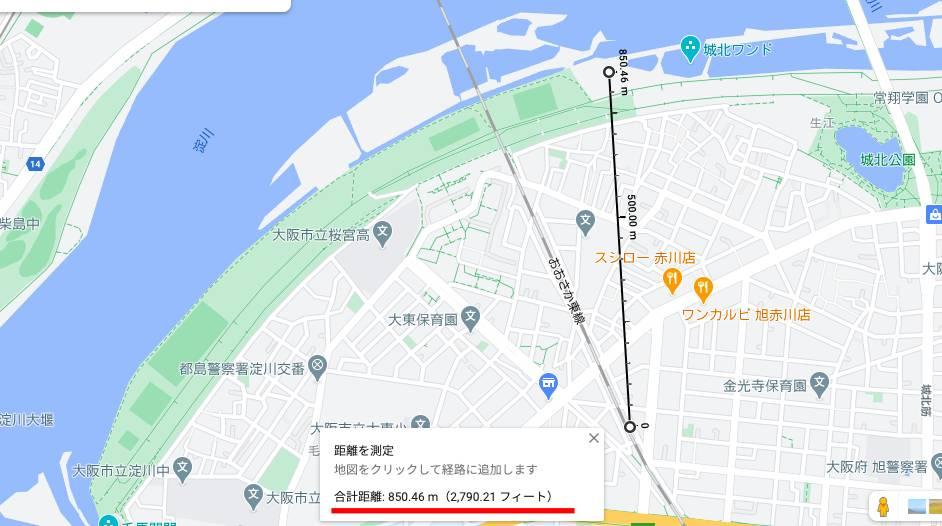 JR城北公園通駅から淀川城北ワンドまでの距離
