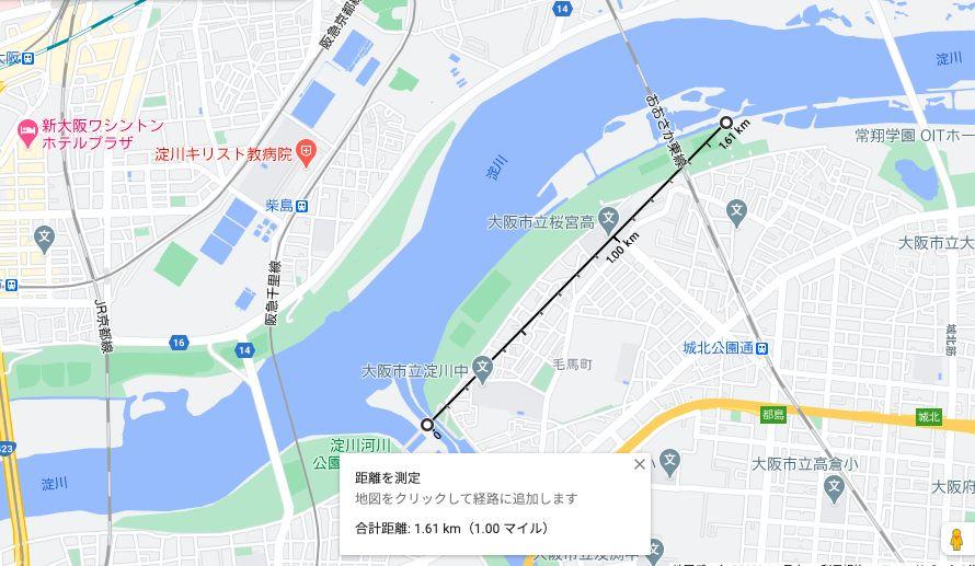 淀川毛馬水門から城北ワンドまでの距離をGoogleMapで測定