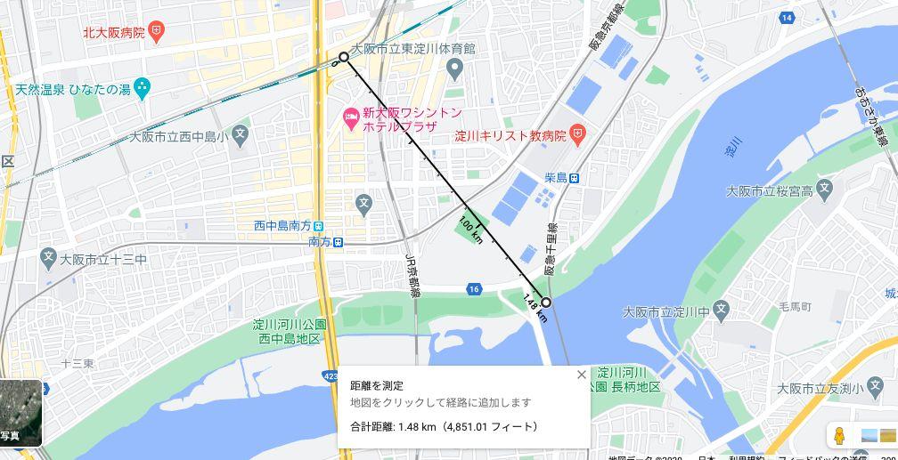 Google Mapで新大阪駅から淀川までの距離を測定