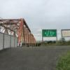 淀川 看板と橋