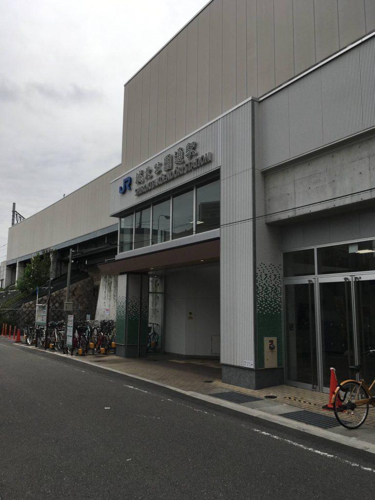 JR城北公園通駅