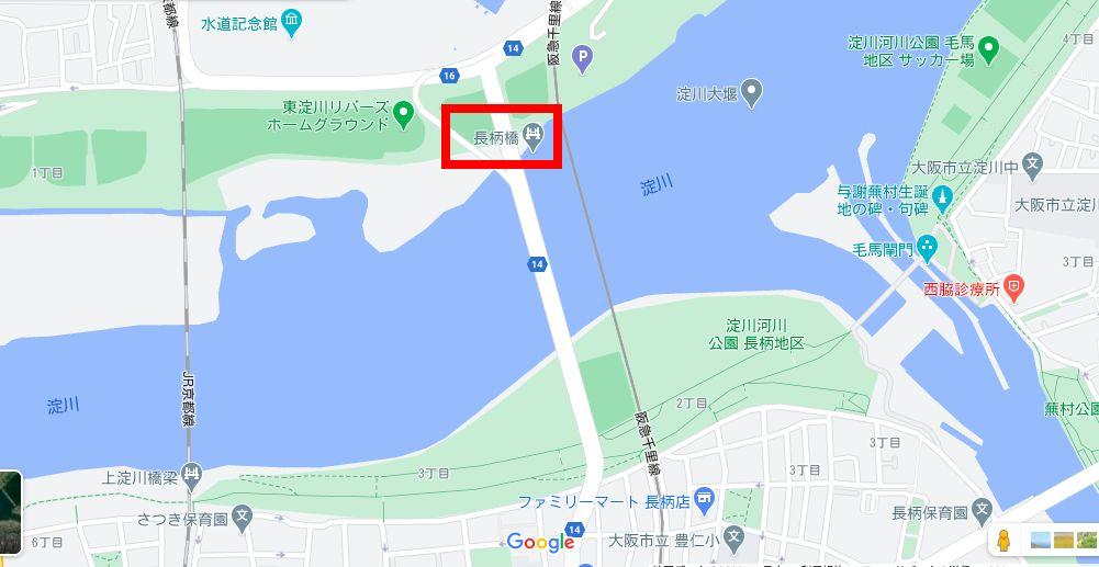 GoogleMap 長柄橋
