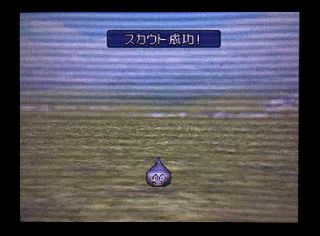 ドラクエジョーカー2 ぷちメタルスカウト成功