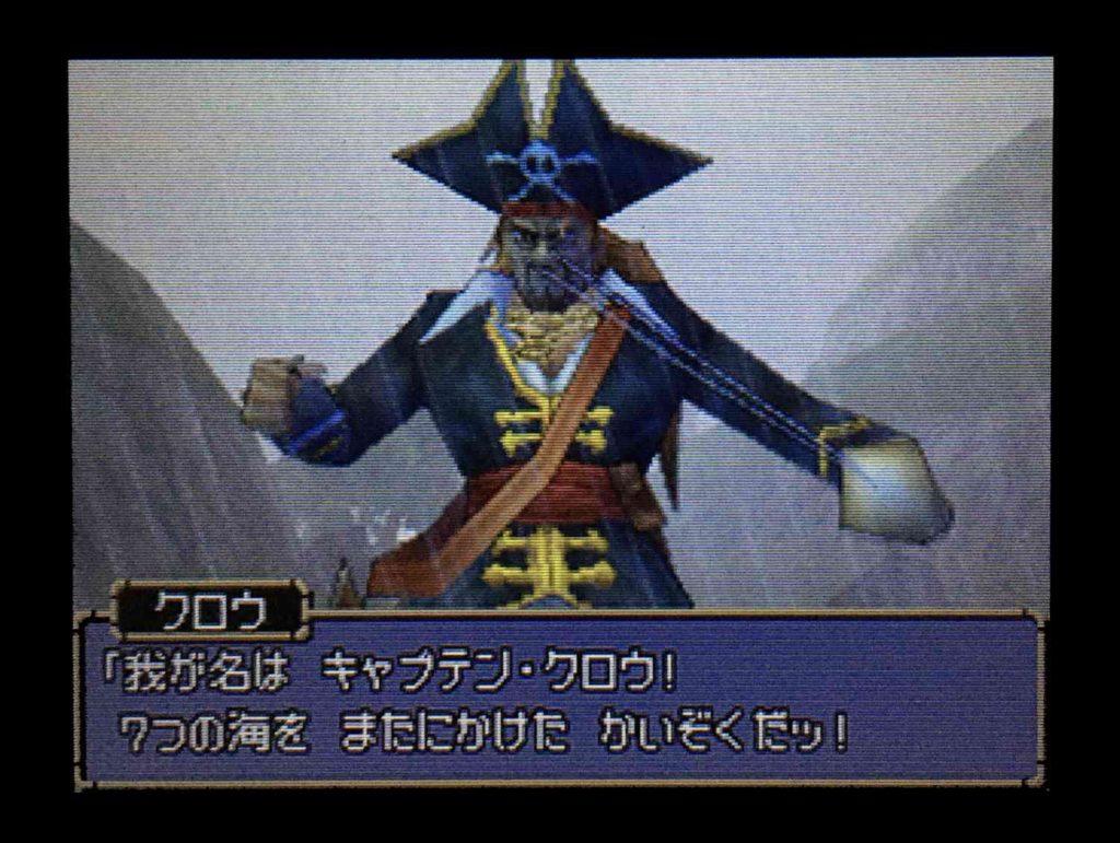 ドラクエジョーカー2 キャプテン・クロウ「我が名はキャプテン・クロウ」