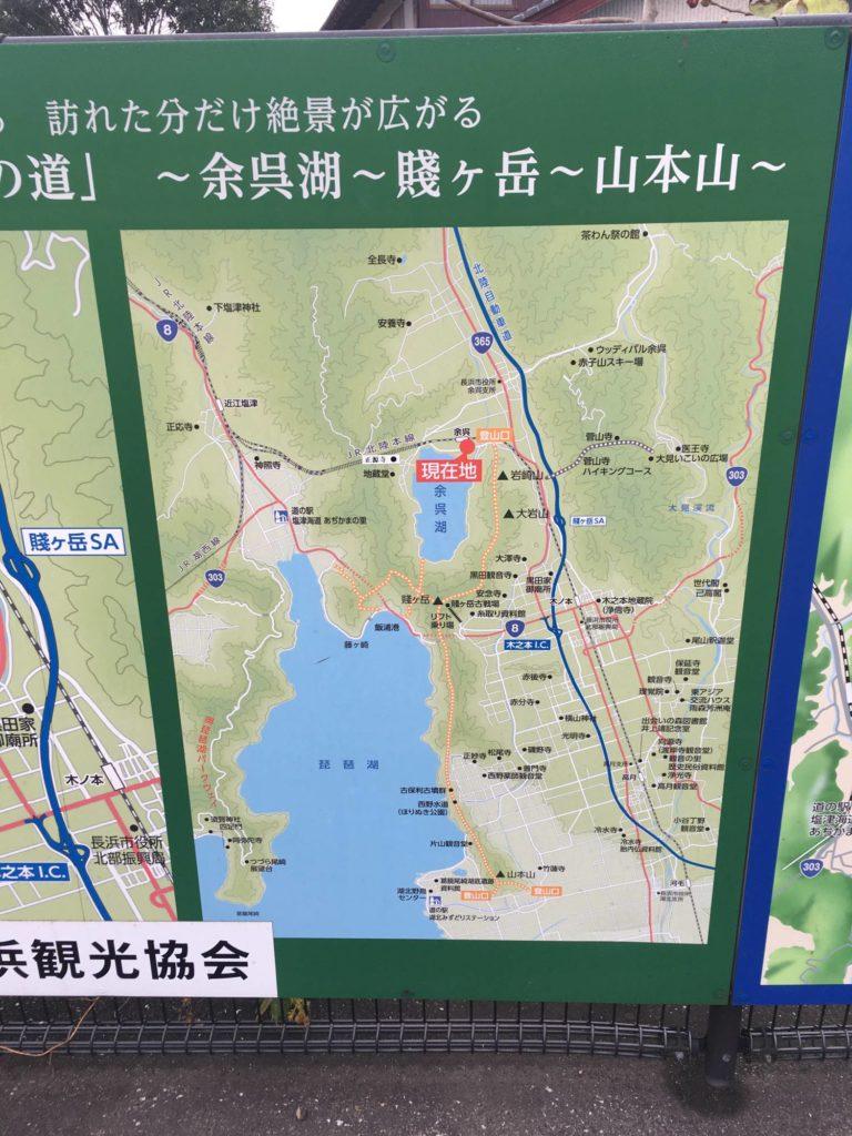 余呉湖周辺地図
