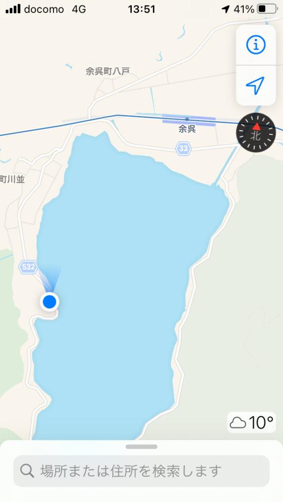 余呉湖と現在地(西側)