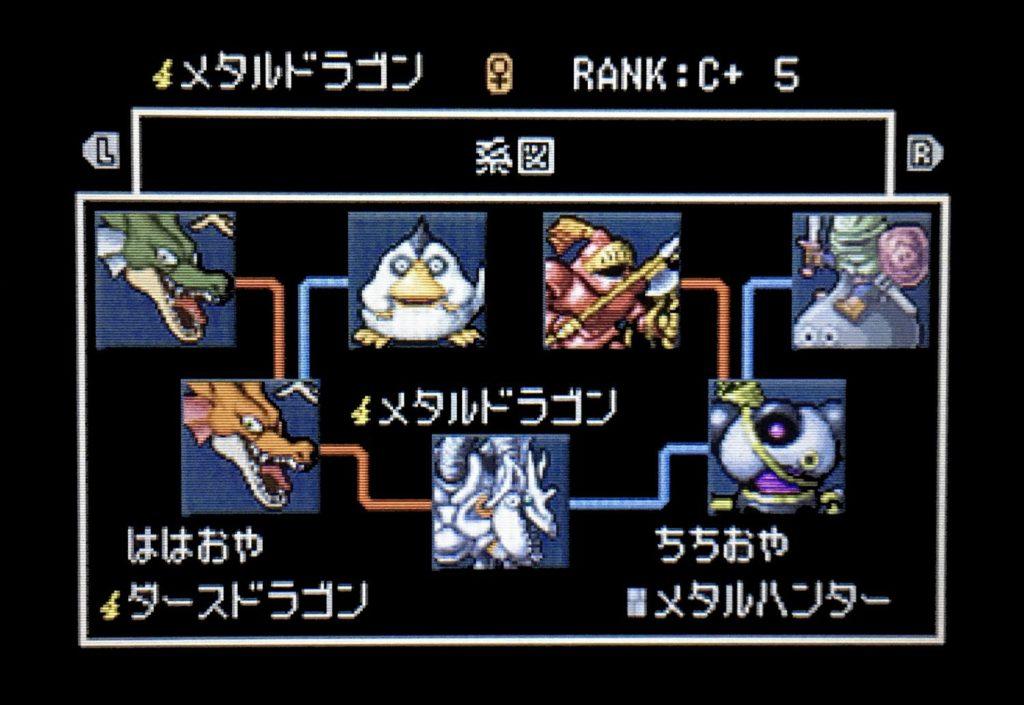 ドラクエジョーカー2 メタルドラゴン配合表