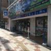 ドラクエローソン大阪店の前