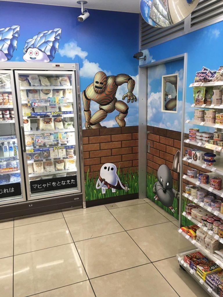 ドラクエローソン大阪店内角、冷凍食品コーナー付近