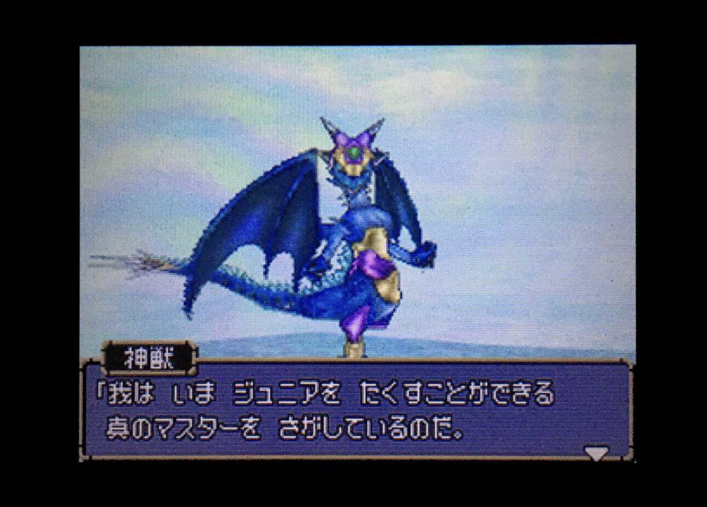 ドラクエジョーカー2 神獣との会話2