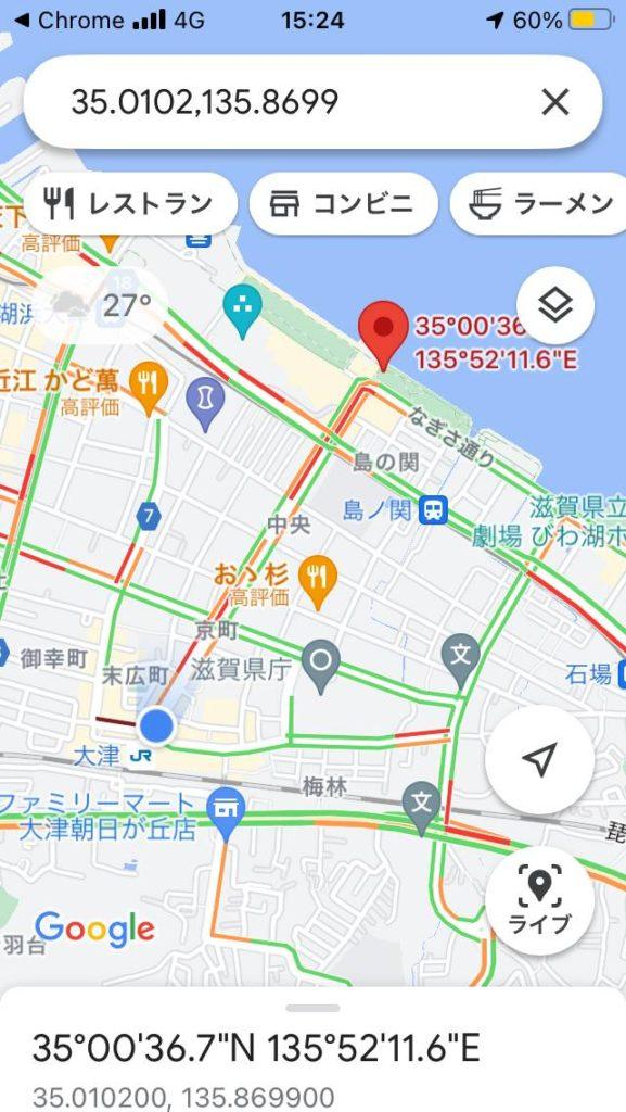 JR大津駅からポケふたまでの道